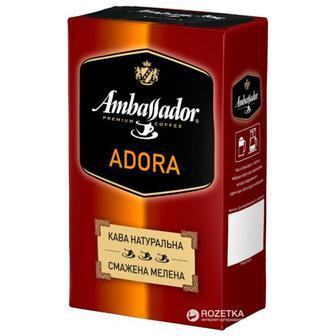 Кофе молотый Ambassador Adora 225 г