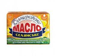 Масло Селянське 72,6%, Білоцерківське, 200г
