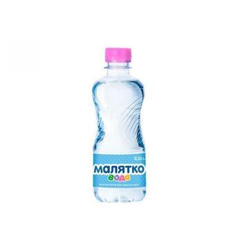 Вода питна для дітей Малятко 0,33 л