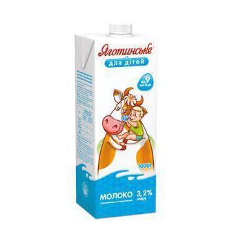 Молоко 3,2% Яготинське для дітей 200мл