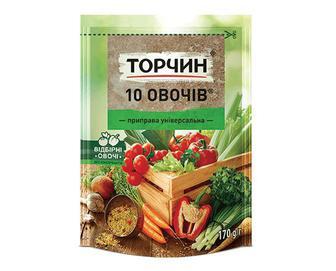 Приправа «Торчин» «10 овочів» 170г