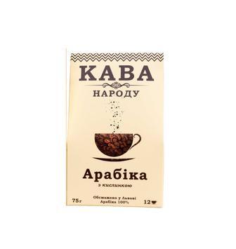 Кава народу Арабіка, Еспресо 75г