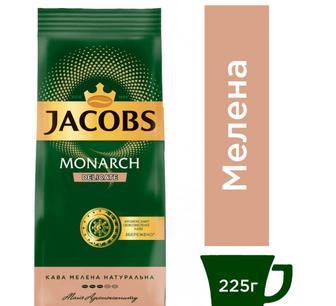 Кава мелена Делікат Jacobs Monarch 225г