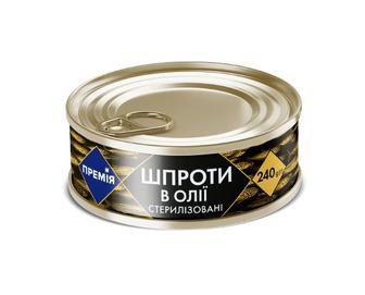 Шпроти в олії з ключем «Премія»®,  240 г