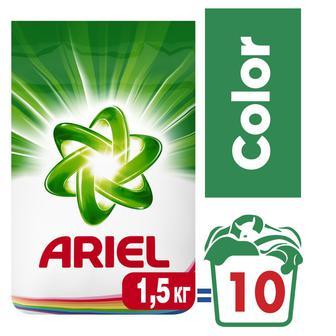 Порошок пральний Ariel Чистота Deluxe Color авт, 1,5 кг