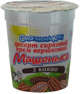 Десерт творожный с какао Машенька 5% Смачненький, 180г