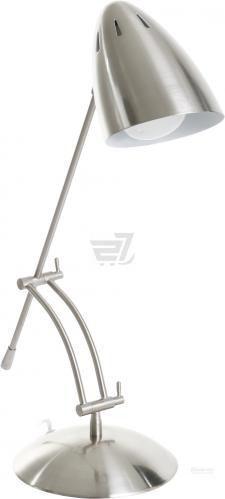 Настільна лампа офісна Геотон ННБ 01-60-362 Н2111 1x60 Вт E27 хром 46857