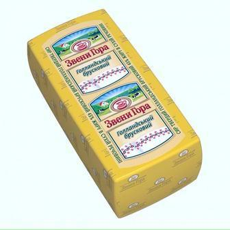 Сир 45% Голландський Звени Гора 1 кг