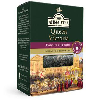 Чай чорний листковий Queen Victoria або Royal Standard Ahmad Tea 100 г