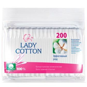 Палочки ватные Lady Cotton 200шт