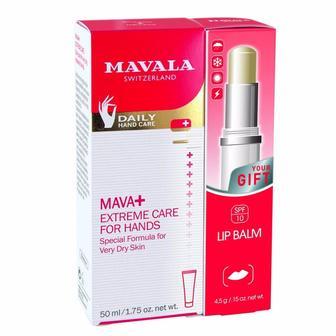 Набор Mavala Крем для рук 50 мл + Бальзам для губ 4,5 г