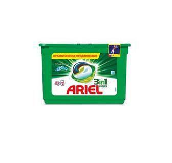 Капсули для прання Аріель 13шт