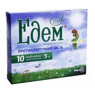 Эдем таблетки, п,о по 5 мг №10