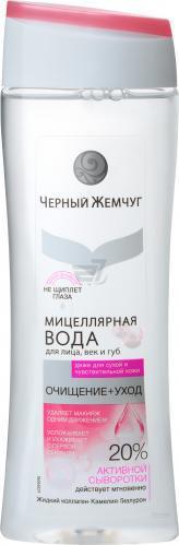 Міцелярна вода Черный жемчуг Очищення + догляд для обличчя, повік і губ 250 мл