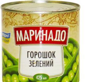 Горошок зелений, Маринадо, 425мл