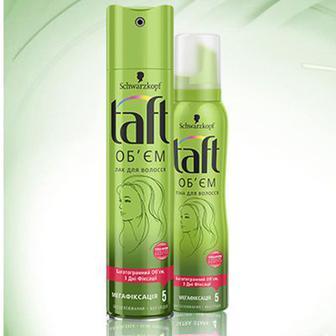 Засоби по догляду за волоссям Taft