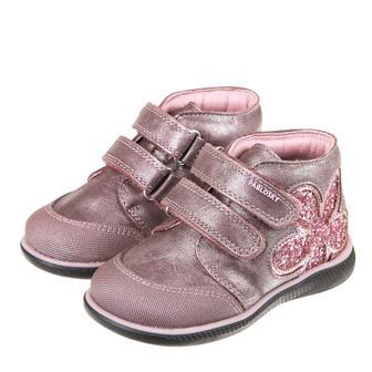 Ботинки Pablosky дымчато-розовые