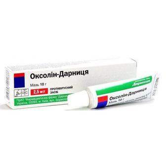 Оксолин-Дарница мазь 10 г
