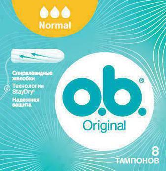 Тампоны o.b. Original Normal 8 шт