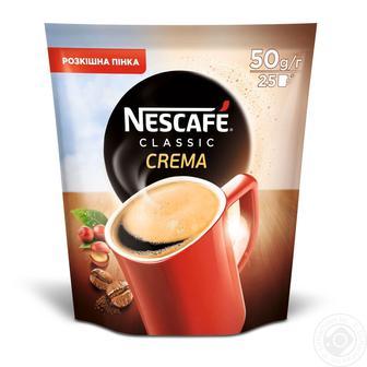 Кава розчинна CLASSIC CREMA Nescafe 50 г