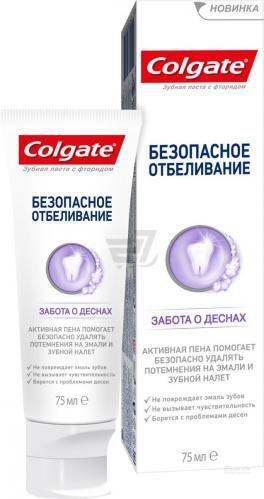Зубна паста Colgate Безпечне Відбілювання турбота про ясна 75 мл