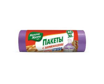 Пакети «Мелочи Жизни» для сміття з затяжками, 35 л, 30 шт./уп
