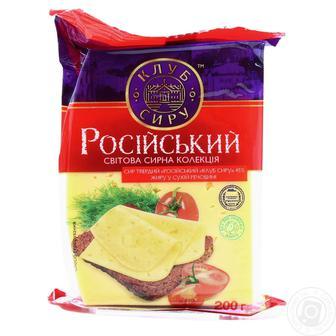 Сир Російський 45% Клуб сиру 200г