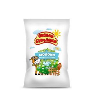 Молоко 2,5% Весела Бурьонка 900мл