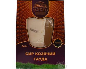 Сыр Мукко Гауда козиный 48,3% 240г