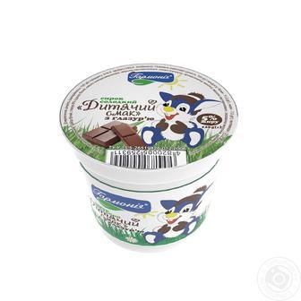 Сирок солодкий Дитячий Смак 15 або 5% Гармонія 120г