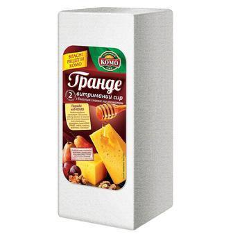 Сир твердий Гранде 50% Комо кг
