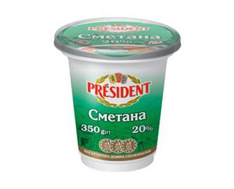 Сметана 20% жиру President, 350г