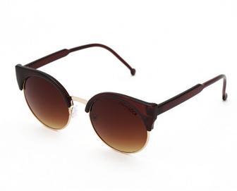Солнцезащитные очки LL 17019 UF C1