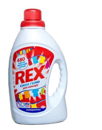 Гель для прання Rex Color автомат, 1,32 л