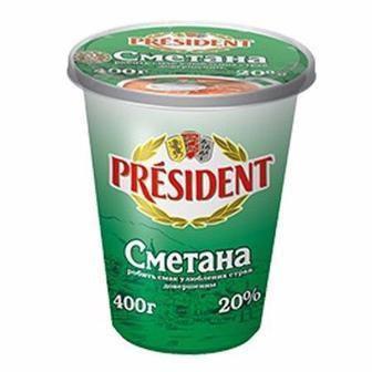 Сметана 20% President 400мл