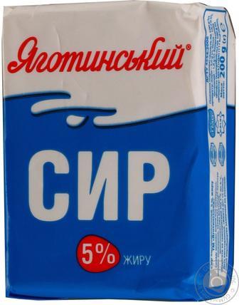 Скидка 16% ▷ Сир кисломолочний Яготинський 5% 200г