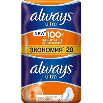 Прокладки Always Ultra Normal Plus Duo 20 шт