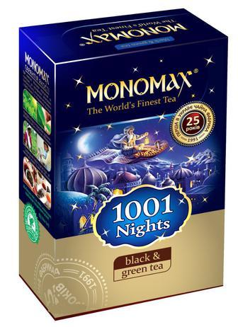 Чай Monomax 1001 Nights аром.винограду чорн/зел90г