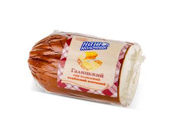 Сир плавлений ковбасний копчений «Галицький» 40% «Наш молочник» кг