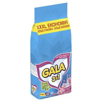 Порошок пральний Gala 3в1 Французський аромат авт, 9 кг