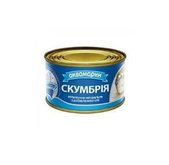 Скумбрія в олії Аквамарин 230 г