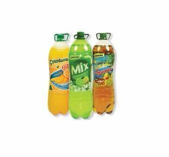 Напій Лимон-Лайм-М`ята, Апельсин, Лимонад Соковинка 2 л