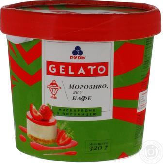 Морозиво Gelato Рудь 320г
