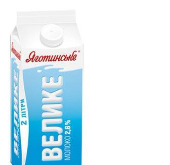 Молок Велике 2,6% т/т,  Яготинське, 2 л