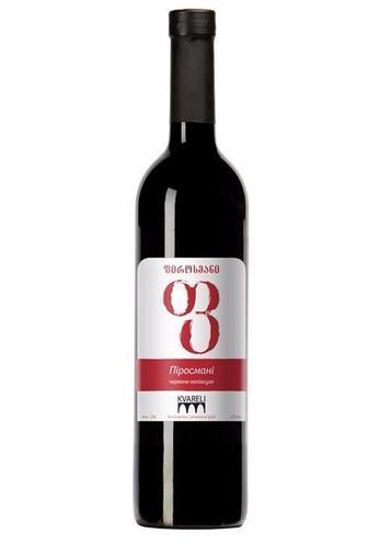 Вино Kvareli Пиросмани 0,75