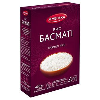 Рис Басматі шліф. порц.4*100г, Жменька