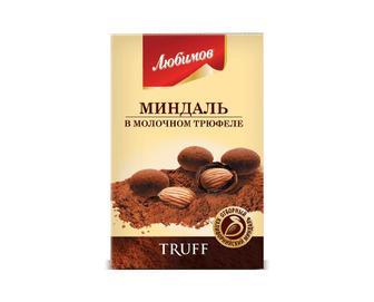 Драже Любимов, Truff мигдаль у молочному трюфелі, 100 г