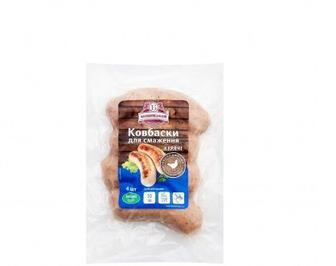 Скидка 23% ▷ Колбаски Бащинський для жарки куриные 100г
