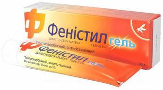 Фенистил Гель 1% 30 г