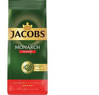 Кава мелена «Делікат»/«Інтенс» Jacobs Monarch, 225г